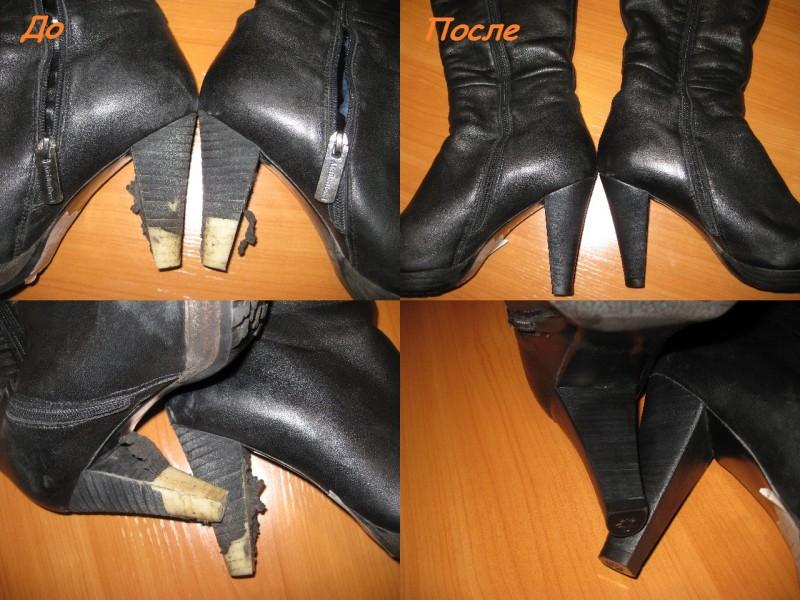 Восстановить кожаные каблуки в домашних условиях