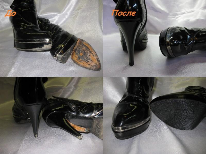 этой ремонт обуви фото до и после кавказе