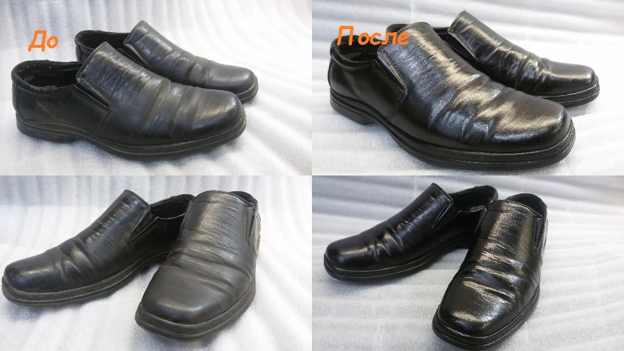 ремонт обуви фото до и после коллектива момента